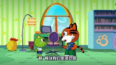 青蛙王子之蛙蛙学校33