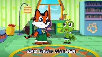 青蛙王子之蛙蛙学校43
