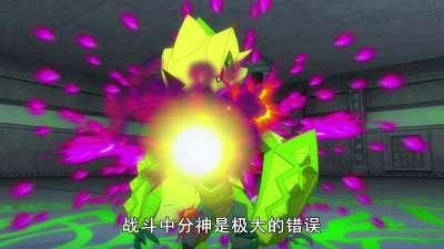 斗龙战士第二部38