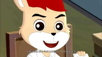 如意兔之红晶石31