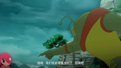 太极蝌蚪成长记之拜师习武篇2 第13集