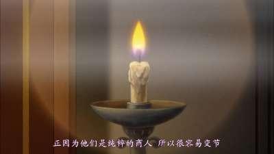 彩云国物语32
