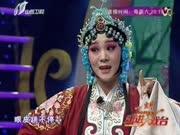 《走进大戏台》20121117:三晋梨园歌盛世