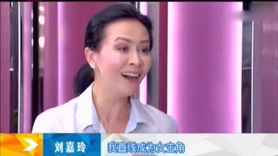赵本山24年缘定春晚 刘嘉玲从苏州姑娘到香港红星