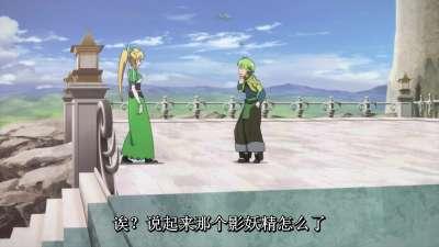 刀剑神域 第23话