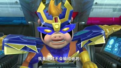 猪猪侠6 第48集