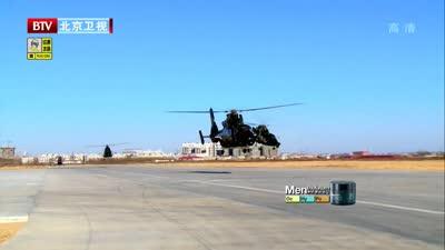 众人乘坐直升飞机刺激非凡 于小彤因故提前离队