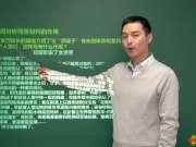 实用文本阅读(新闻的结构)——王文杰