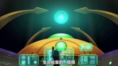 闪电十一人GO3:银河39
