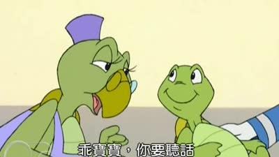 米老鼠新传 第1季 国语版 02