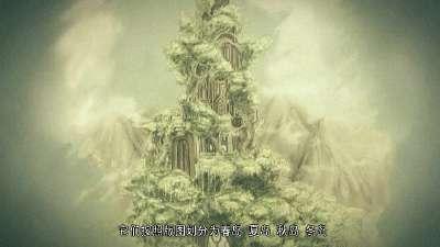 幸福小镇第二季 第1集 废墟的号角