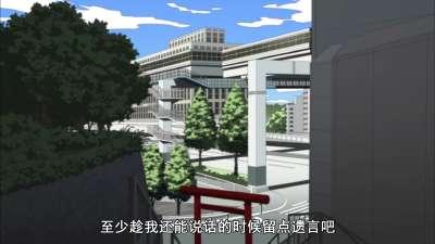 目隐都市的演绎者01(阳炎project)