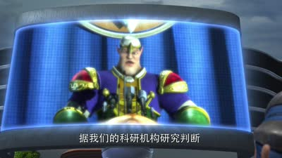 果果骑侠传04