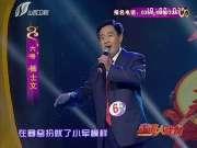 《走进大戏台》20130119:晋剧洞房选段