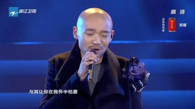 浙江卫视中国好声音跨年演唱会全程回放