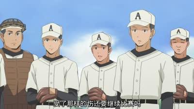 大正野球娘 12
