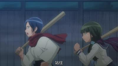 大正野球娘 07