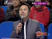 《走进大戏台》20130203:赵转梅成功晋级半决赛