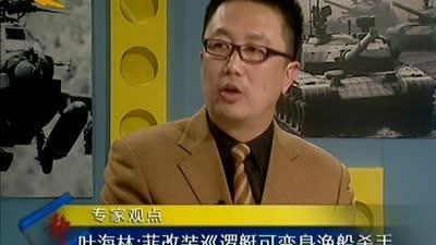 中国南海暗流涌动