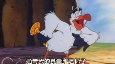 小美人鱼 原声版 23