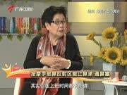 《健康来了》20130320:杨奕 鼻部不适巧调治