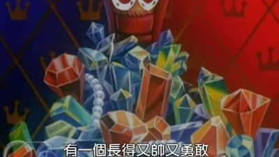彭彭丁满历险记 第2季 国语版04