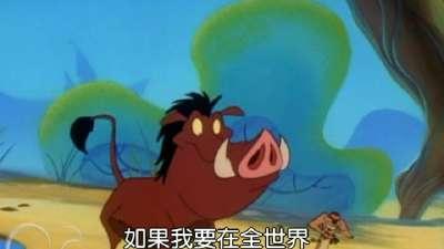 彭彭丁满历险记 第2季 原声版11
