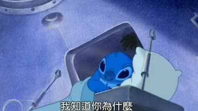 星际宝贝 国语版03
