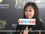 张婉婷:香港钱柜娱乐正迈出低谷 走向复苏