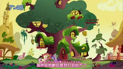 彩虹小马:友情就是魔法01