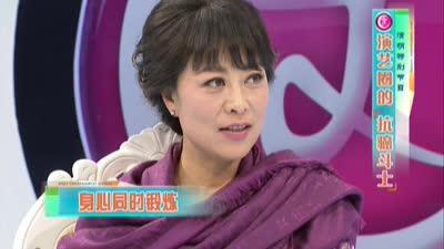 清明特别节目—演艺圈的「抗癌斗士」