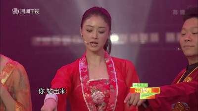 angela 钟汉良《桃花源外传》-2014深圳卫视春晚