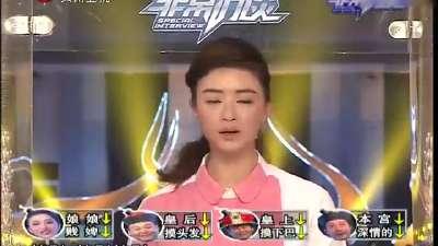 """蒋欣曝曾""""惹怒""""陈建斌 林志颖拍吻戏故意吃蒜"""