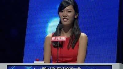 华中科技大学专场 模特队员一决高下