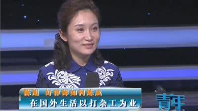 刘晓庆第一律师大曝往年内幕