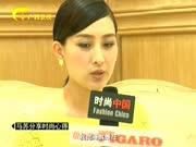 《时尚中国》20131115:马苏分享时尚心得