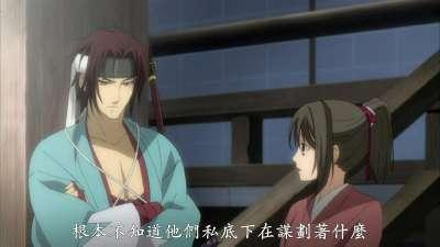 薄樱鬼1 新选组奇谭08