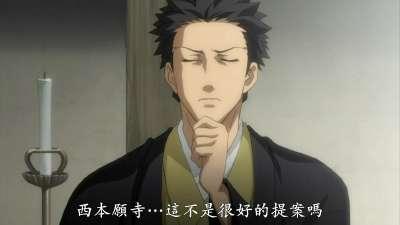 薄樱鬼1 新选组奇谭05