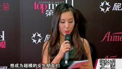 TyraBanks巩俐亮相星耀之夜 尚雯婕开场霸气献唱