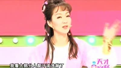 《天才九宫格》20130511:江湖高手
