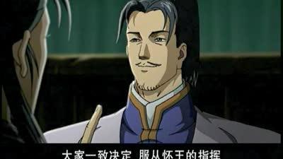 秦汉英雄传31