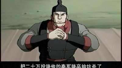 秦汉英雄传38