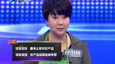 李咏舞台遇突袭保镖忙施救 百合网创始人慕岩意外失败