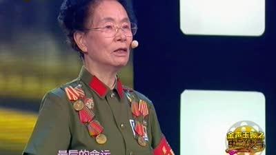 92岁东北抗日老兵 讲述抗战难忘经历