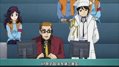 卡片战斗先导者-LinkJoker篇16