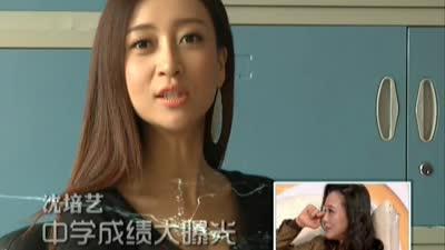 中国顶级舞蹈家沈培艺 担当评委常压制性格