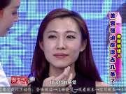 20141009《美丽俏佳人》:美容强迫症你占几条?