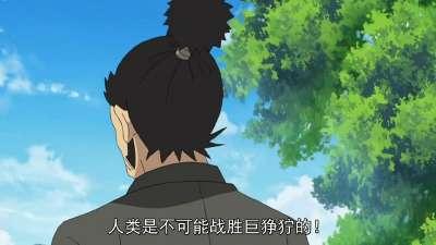 三乘合体·变形金刚Go! 武士篇02
