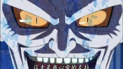 蓝龙 国语版14