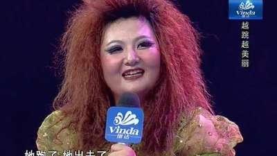 济公大战九尾狐